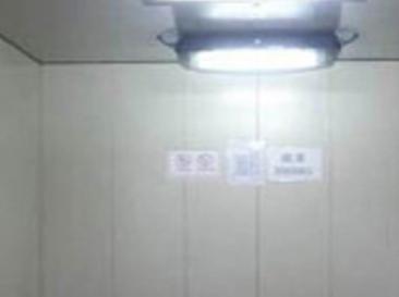 液压防爆电梯